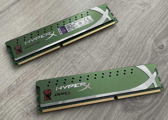 Kingston HyperX 8 GB (2x4GB) DDR3 1600 MHz (KHX1600C9D3LK2/8GX)