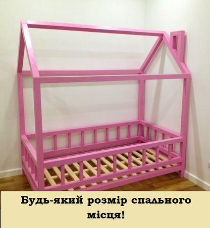 Ліжко будиночок дитяче 140х70см з вільхи.Кровать домик детская арт 23
