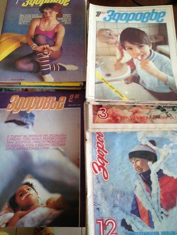 """Журнал """"Здоровье"""" СССР 1985-1989гг"""