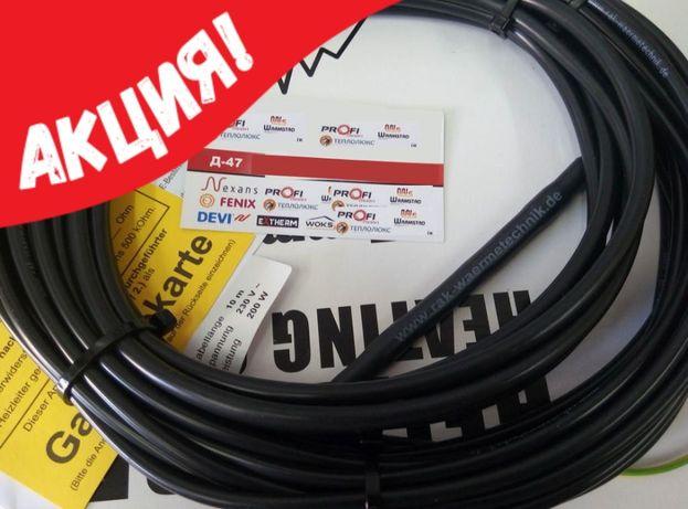 . Теплый пол в стяжку Греющий кабель из Германии +Терморегулято