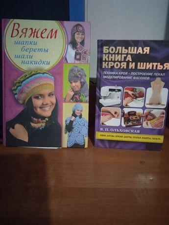 Книги для початківців