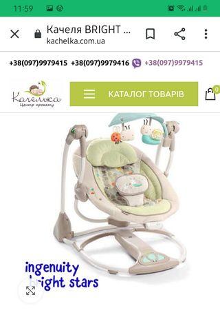 Продам детский укачивающий шезлонг