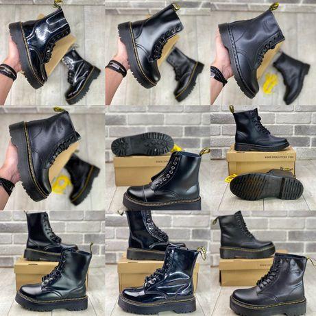Женские Ботинки Dr. Martens Jadon! 37-40! Без меха! Натур Кожа!