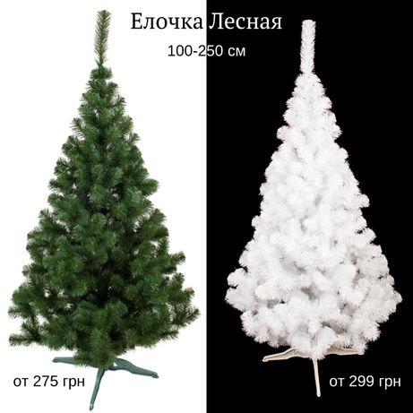 Простая искусственная новогодняя елка из ПВХ от 260 грн
