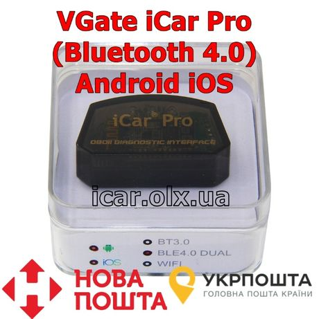 Опт Дроп Vgate icar pro Bluetooth 4.0 Android, iOS ELM327