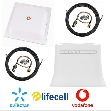 3G 4G LTE ZTE mf283u + антенна MIMO комплект Wi-Fi роутер Киевстар