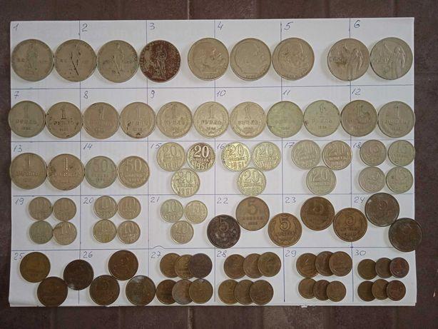 монеты нумизматика банкноты