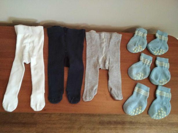 Колготки, носочки для новорожденного (0-3 мес) из Германии