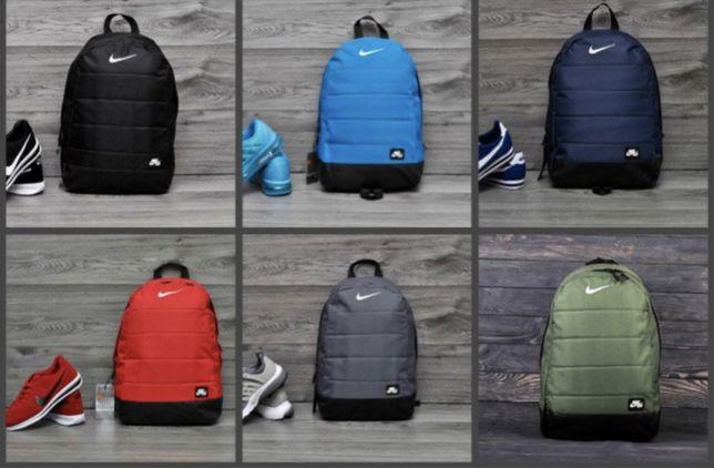 Рюкзак спортивный ,для тренировки,в дорогу- Nike air! Сумка 219грн
