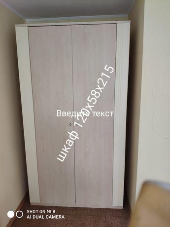 Продается современный шкаф