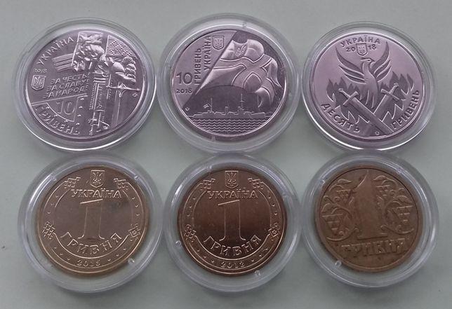 10грн. Юбилейные, Ювілейні монети України, 1 грн 1996г.1 грн.Евро 2012