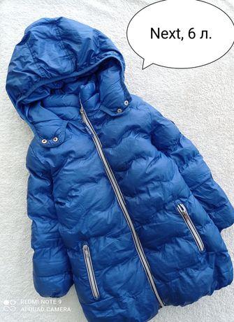 Куртка Next, 6 лет