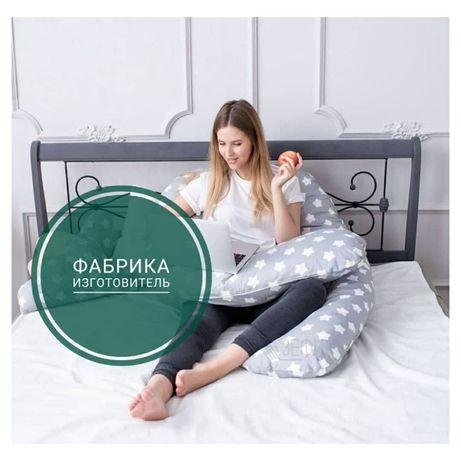Подушка для Беременных Вагітних. Фабрика - изготовитель.Кокон. Звоните