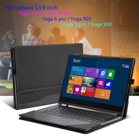 Futerał dla Lenovo Yoga C930 SZARY