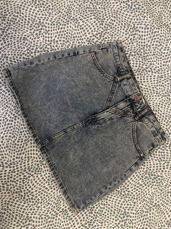 Mini saia de ganga