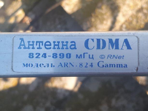 Продам антенну CDMA.
