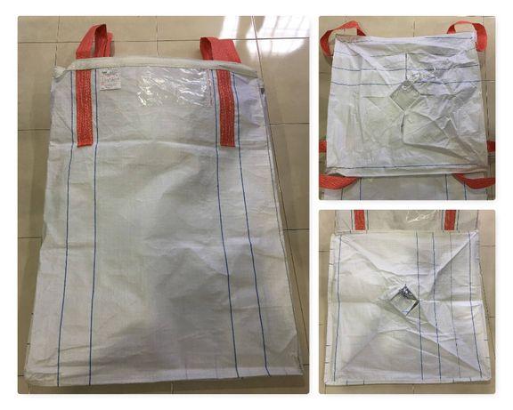 Worki Big Bag ! Nowe I Używane ! HURT ! Największy Wybór !Ceny od 7PLN