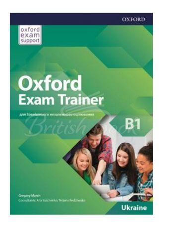 Upstream Oxford Exam Trainer Leader Round up