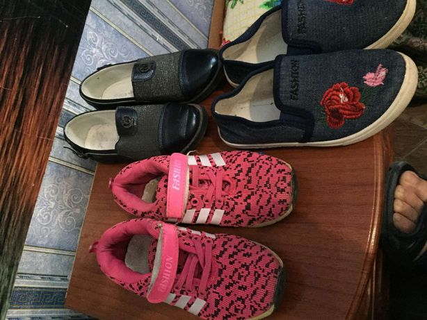 кросовки , туфлі 31 р