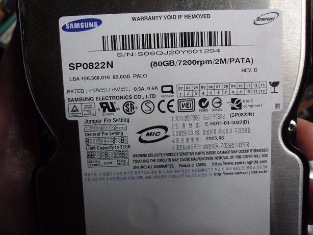 Жёсткий диск HDD Samsung SP0822N
