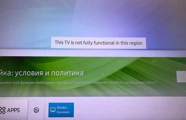 Смена региона телевизора Samsung Прошивка Android LG приложения виджет