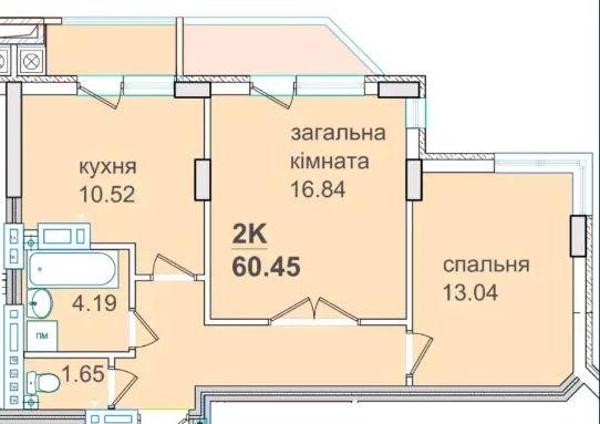 2-кімнатна квартира 60м² по вул. Джона Леннона