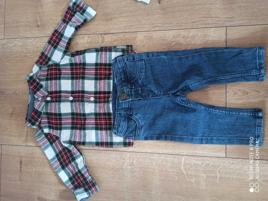 Ubranka dla chłopca Kamienica - image 1
