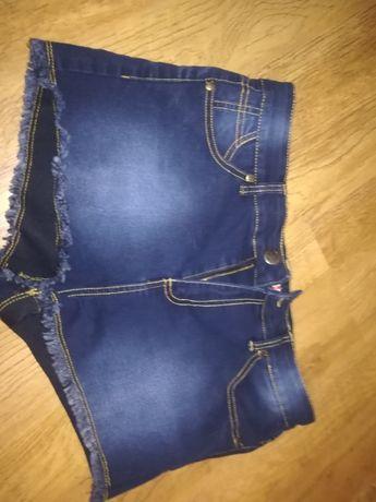 Krótkie spodenki jeansowe Yups