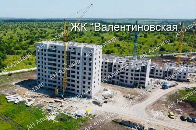 1 комнатная квартира ЖК Валентиновская Метро Студенческая IE