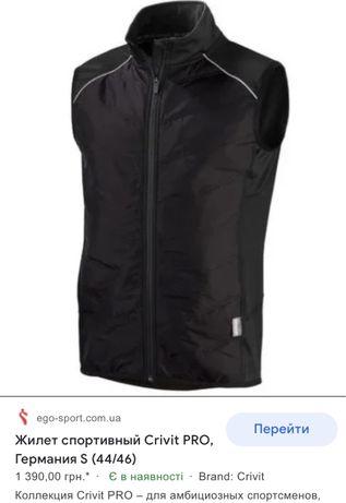 Crivit PRO Running Vest Безрукавка для Бега Жилетка