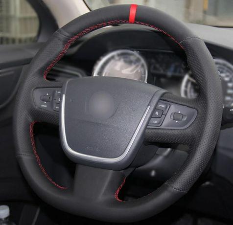 Capa/Estofar/Couro/Qualidade/Peugeot 508