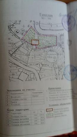 Продам или обменяю землю в Крыму ПГТ. Парковое