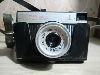 Фотоаппарат SMENA 8m с кожаной кобурой.