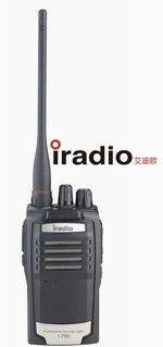 Programação walkie talkie IRadio Baofeng Retevis Ksun Kenwood etc