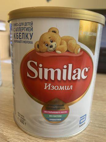 Детское питание Similac Изомил, не открытый