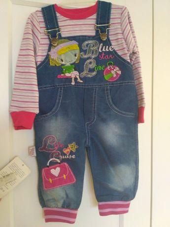 Komplet: bluzka i spodnie, dla dziewczynki 6 miesięcy