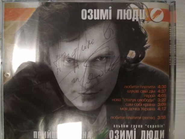 Раритетный CD Скрябин