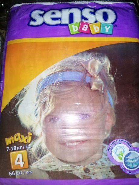 Продам памперсы подгузник