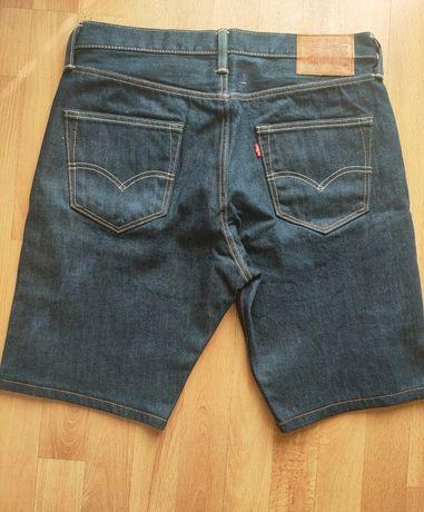 Spodnie krótkie męskie