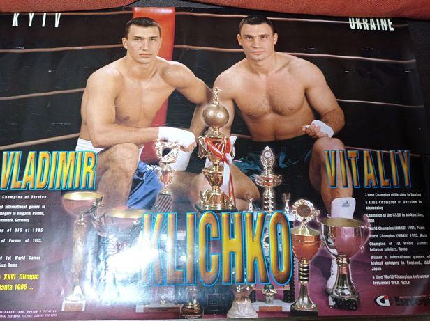 """Плакат """"Братья Кличко"""""""