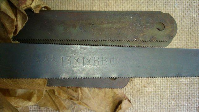 Полотно ножовочное рапидное СССР