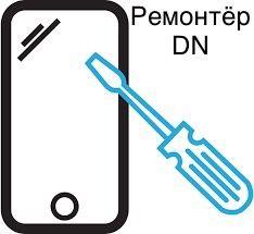 Ремонт мобильных телефонов , планшетов,ПК с выездом на дом!
