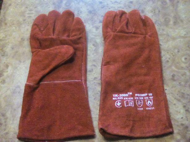Краги, перчатки сварочные