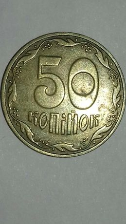 Монета 50коп 2013г магнитится