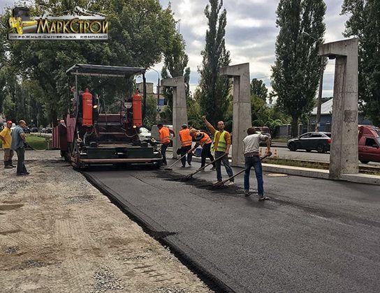 Асфальтирование, укладка асфальта Киев и область, ремонт дорог