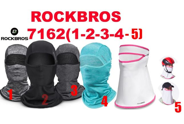 Балаклава ROCKBROS LF7162 дышащая спандекс/нейлон лыжная подшлемник