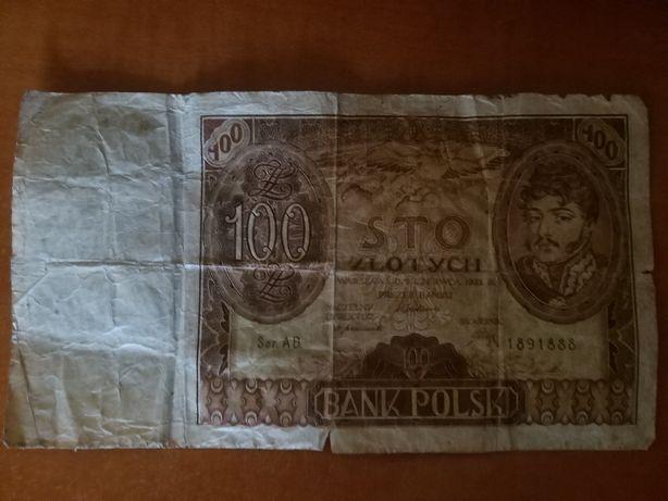 Sprzedam polskie monety od 1949 do 1990 a także banknot z 1932r.