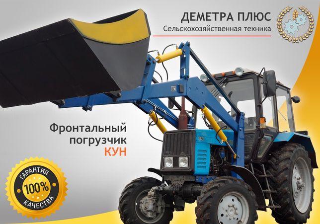 Погрузчик фронтальный КУН-4.2 к тракторам МТЗ (ковш 1.8 м)