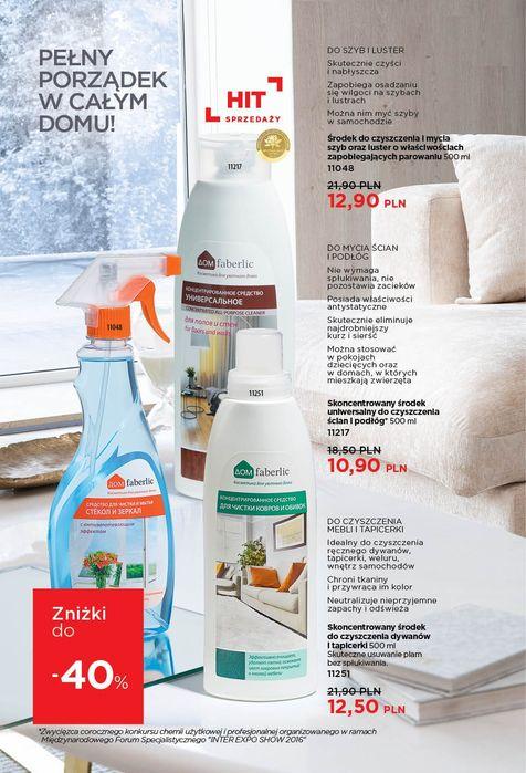 Faberlic płyn do dywanów, podłóg, szyb. Inowrocław - image 1