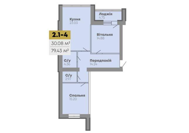 Продажа 2х комнатной квартиры. 79,37 кв.м. ЖК CENTRAL HOUSE